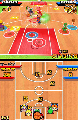MarioSlamBasketball DS Editeur 026