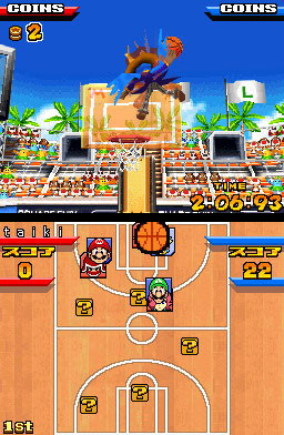 MarioSlam DS Editeur 006