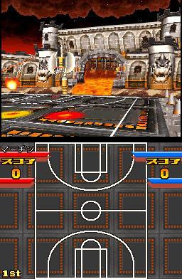 MarioSlam DS Editeur 008