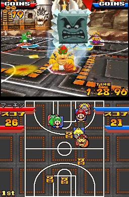 MarioSlam DS Editeur 009