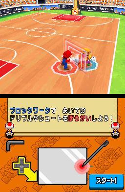 MarioSlam DS Editeur 010