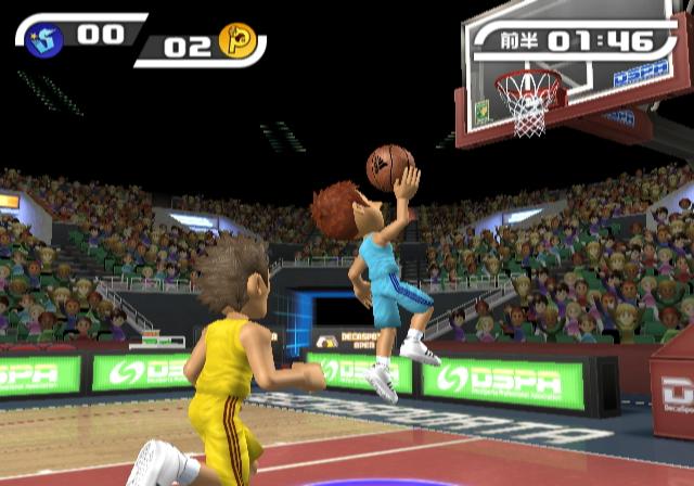 Sports Island Wii Edit 031