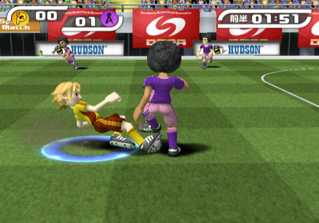 Sports Island Wii Edit 038