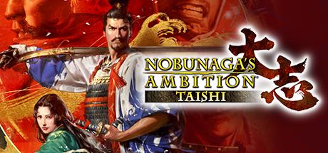 Nobunaga-sAmbition-Taishi PC Jaquette 001