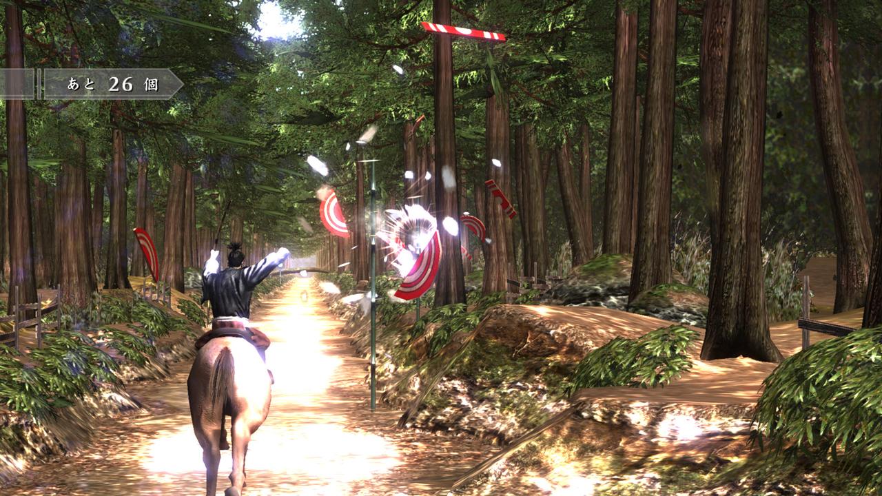 Yakuza3 PS3 Editeur 011
