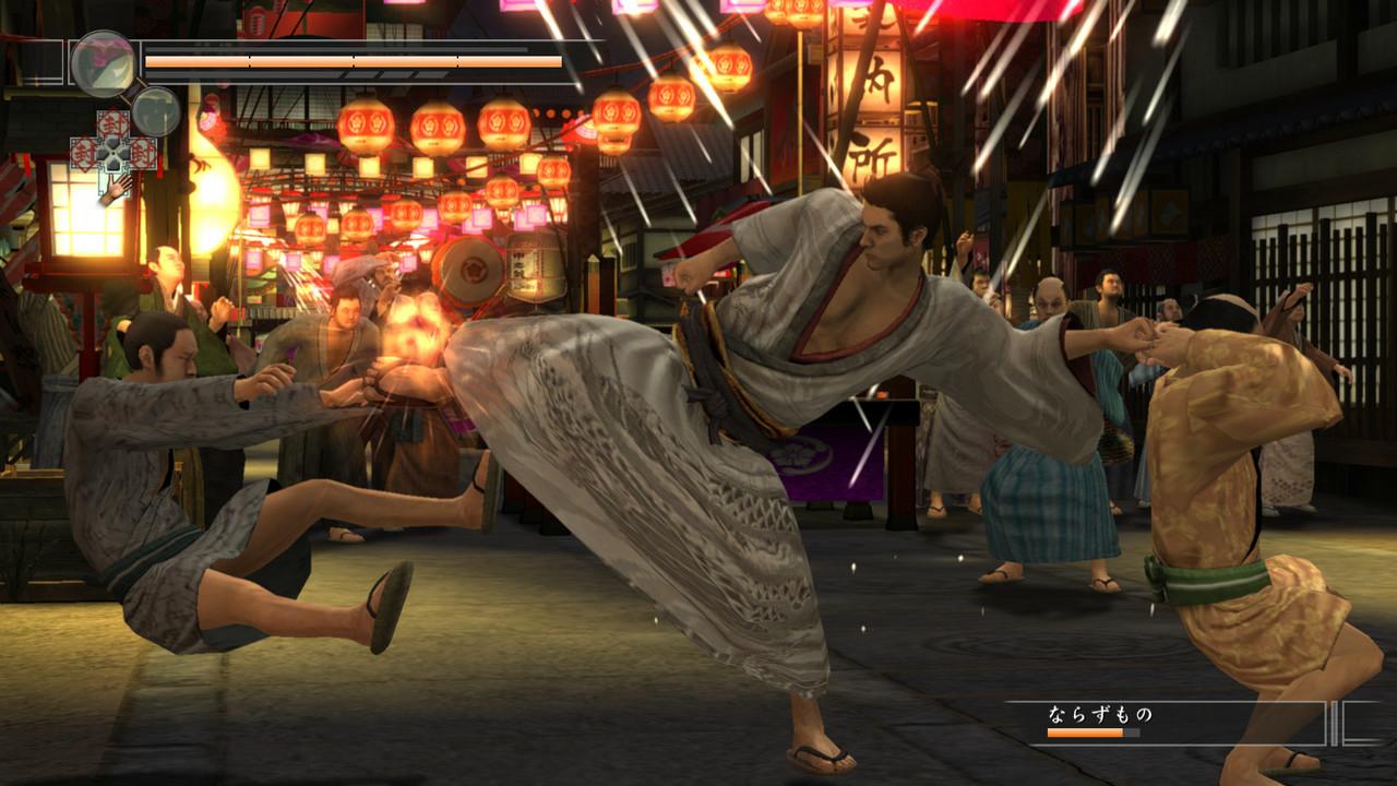 Yakuza3 PS3 Editeur 015