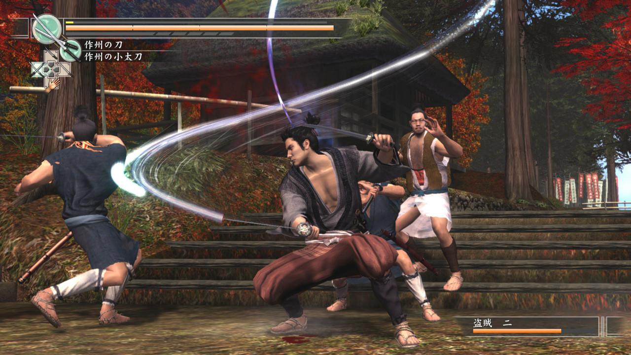Yakuza3 PS3 Editeur 016
