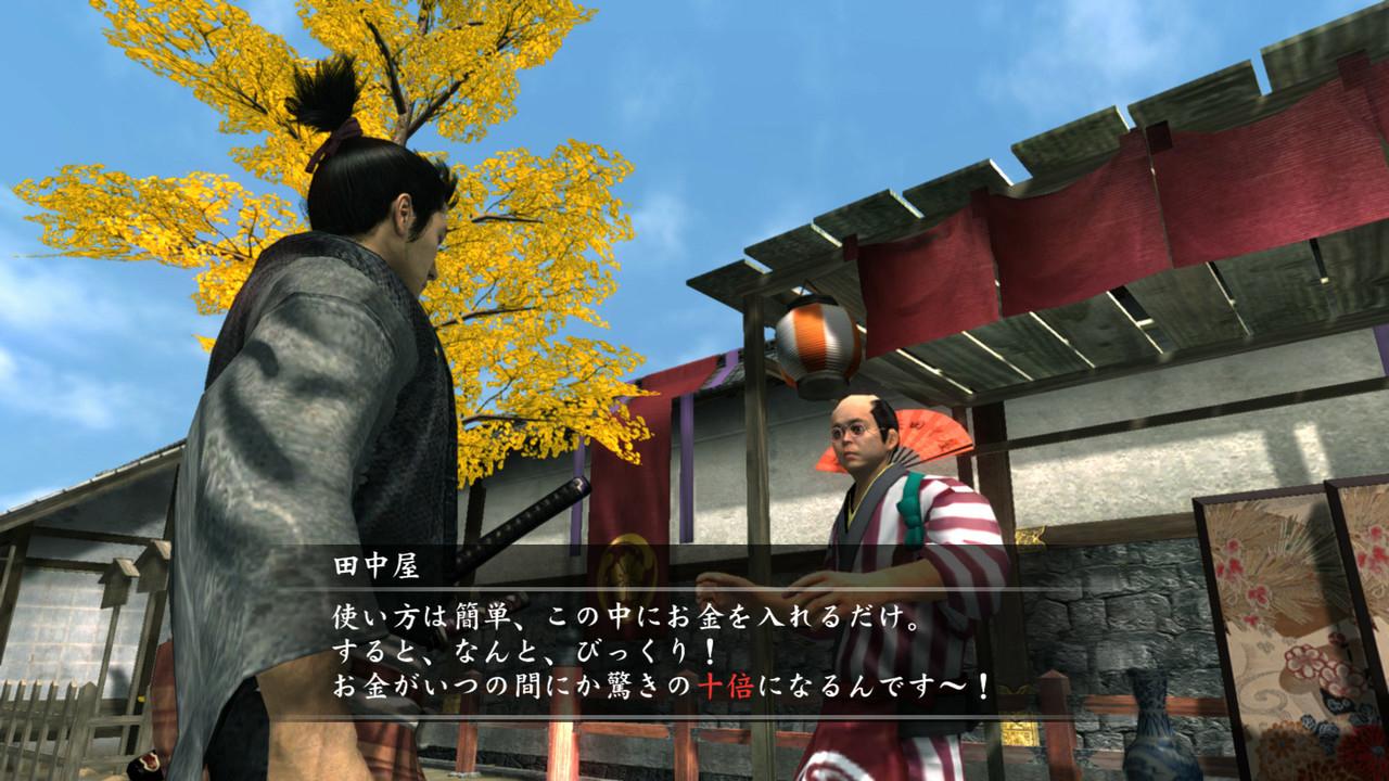 Yakuza3 PS3 Editeur 020