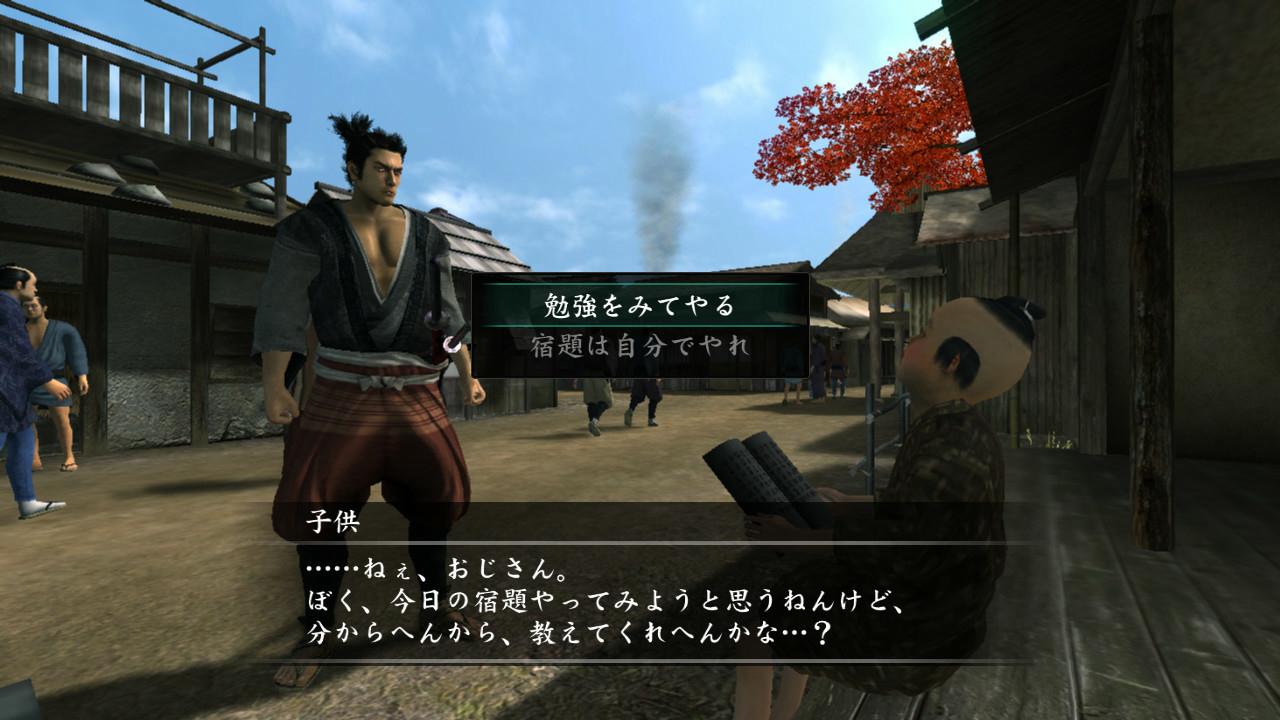 Yakuza3 PS3 Editeur 022