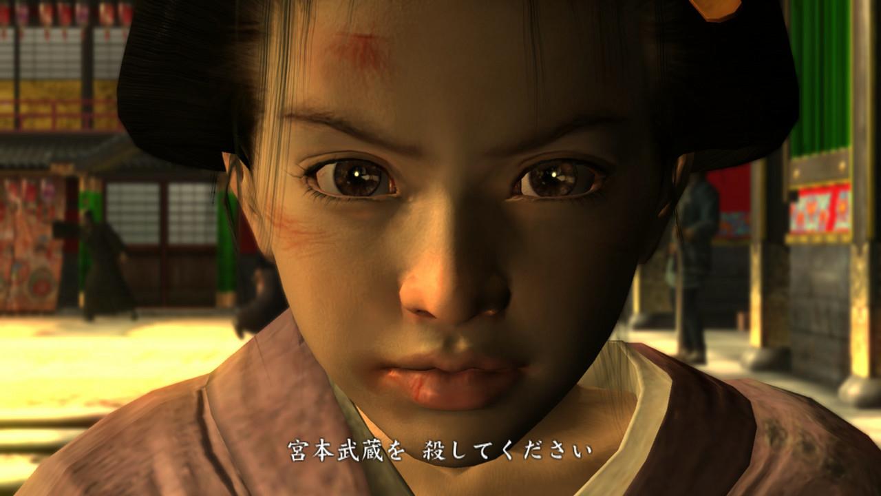 Yakuza3 PS3 Editeur 025
