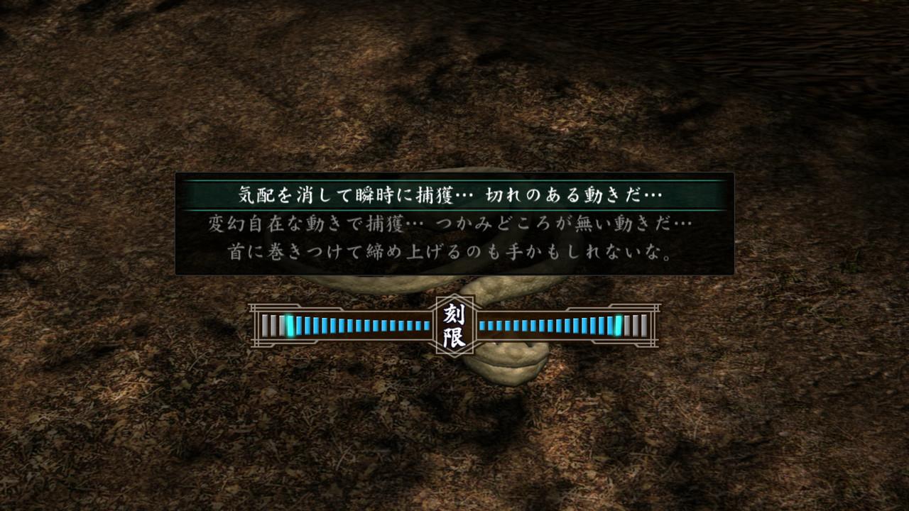 Yakuza3 PS3 Editeur 032