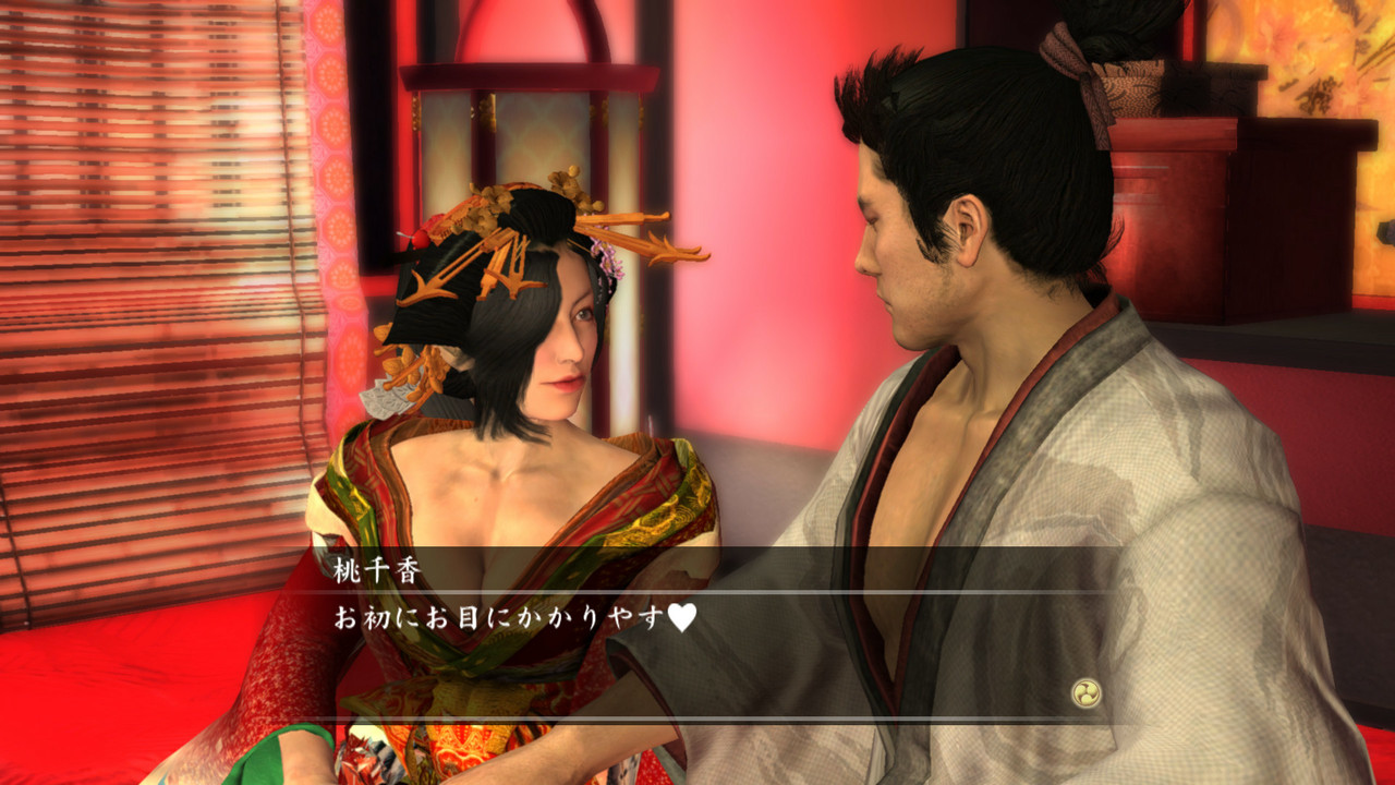 Yakuza3 PS3 Editeur 037