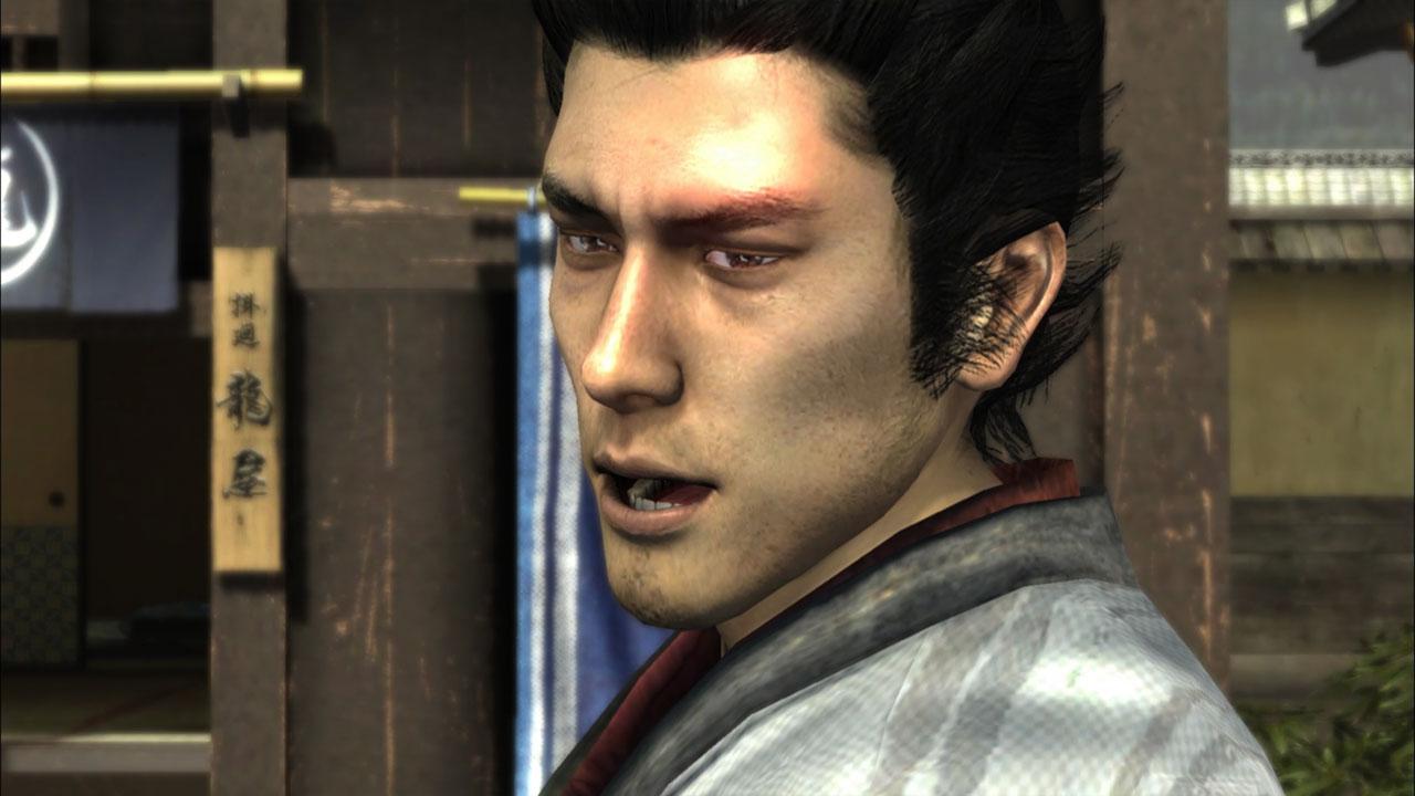 Yakuza3 PS3 Editeur 048