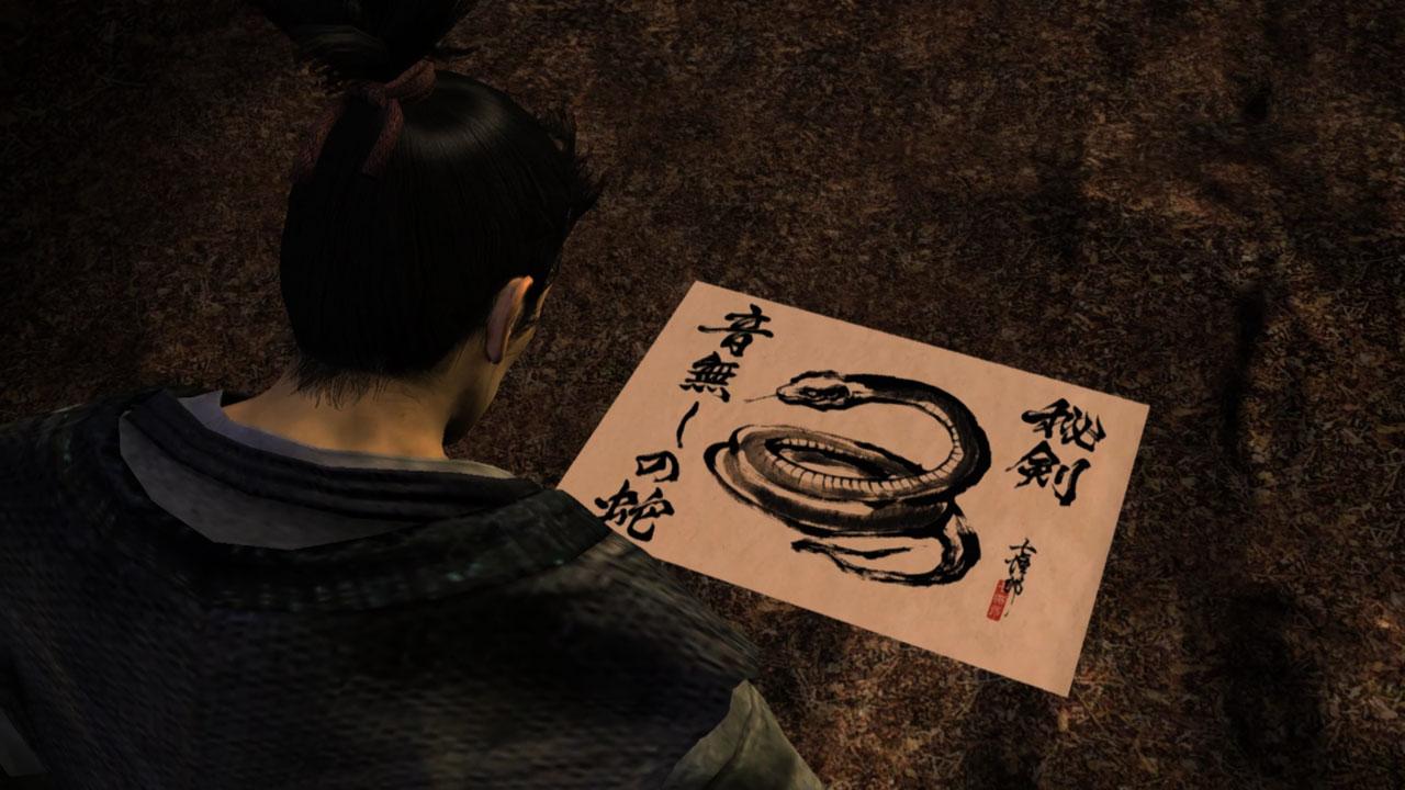 Yakuza3 PS3 Editeur 057
