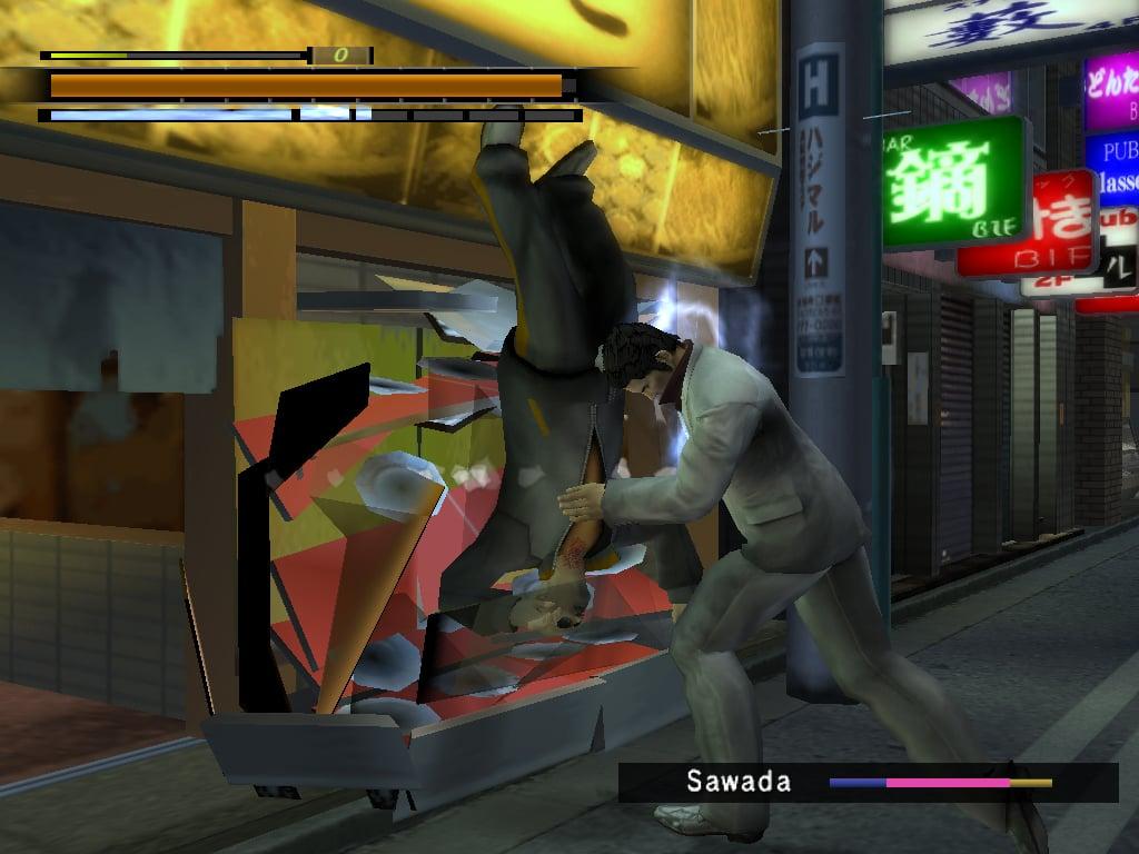 Yakuza PS2 Ed024