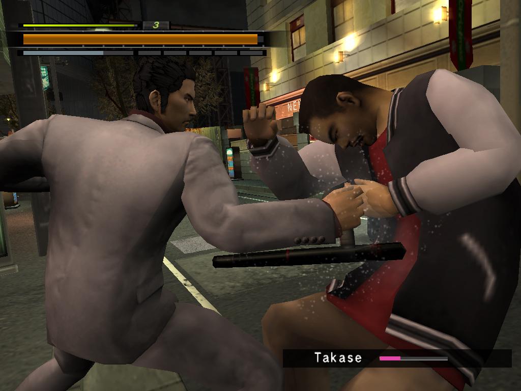 Yakuza PS2 Ed028