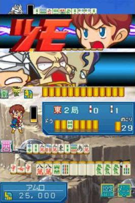 GundamMahjongZ DS Editeur 001