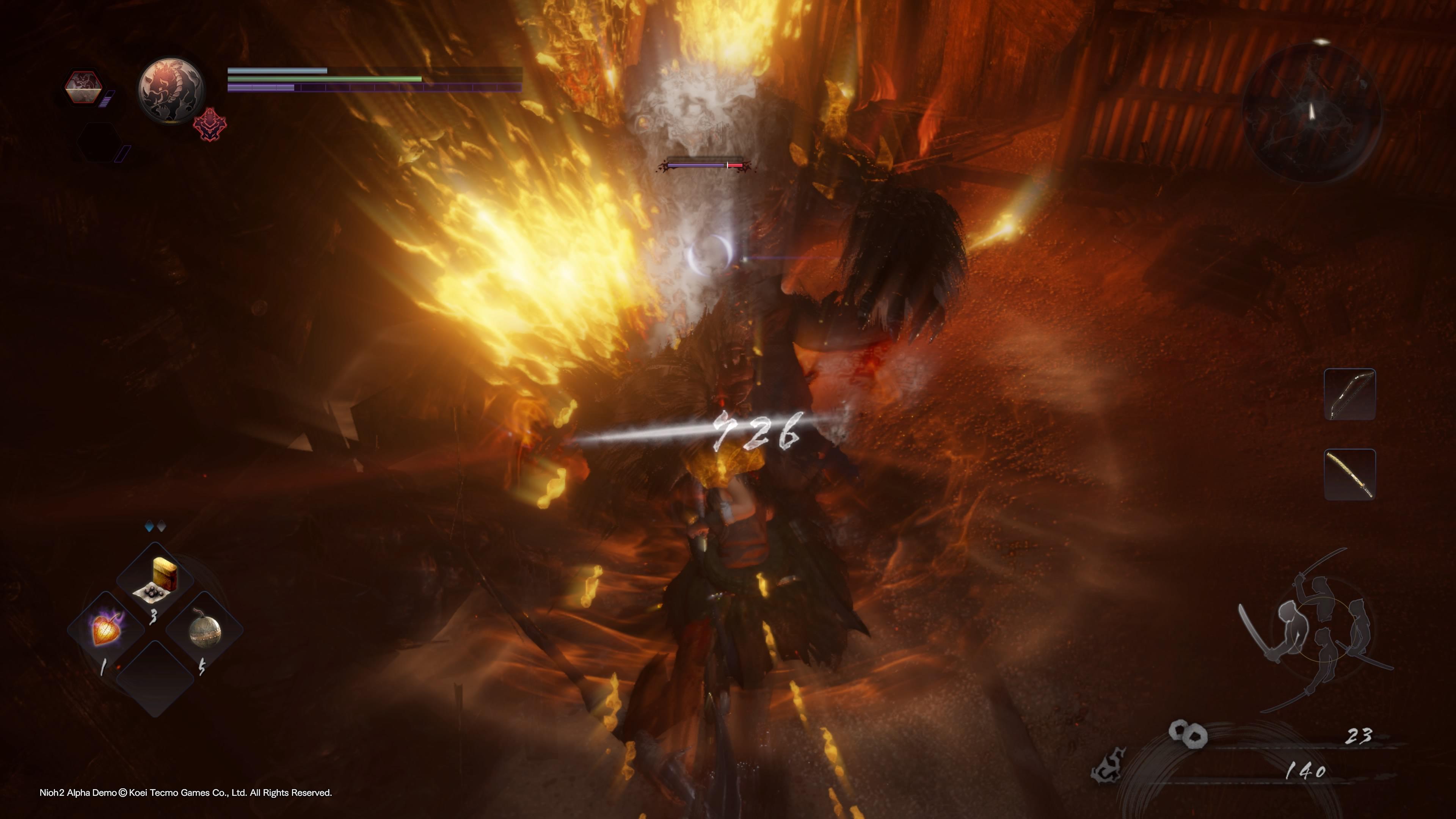 Nioh2 PS4 News 006