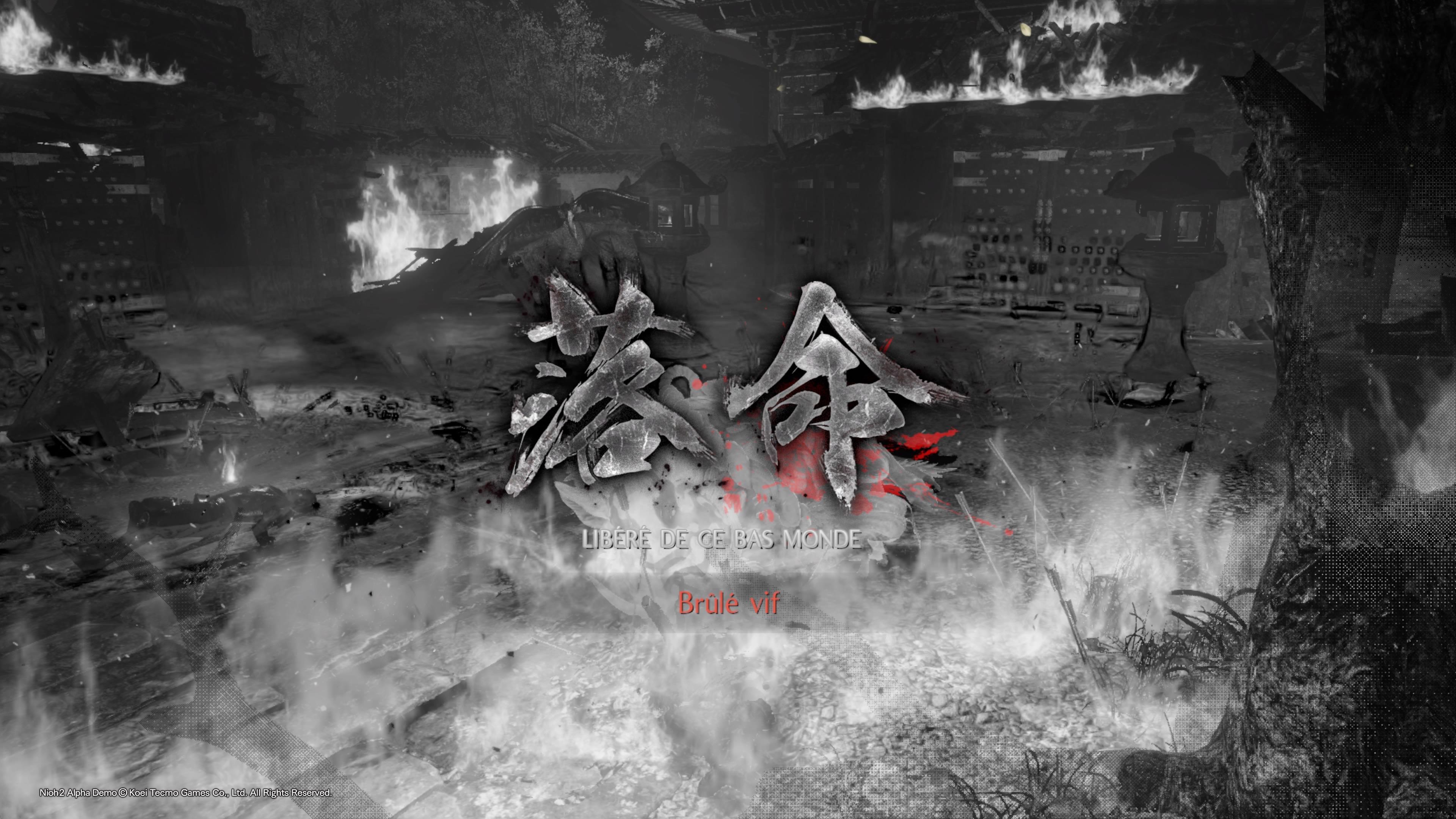 Nioh2 PS4 News 012