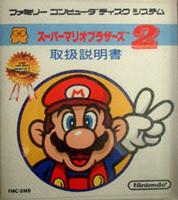 SuperMarioLostLevels NES Jaquette 003