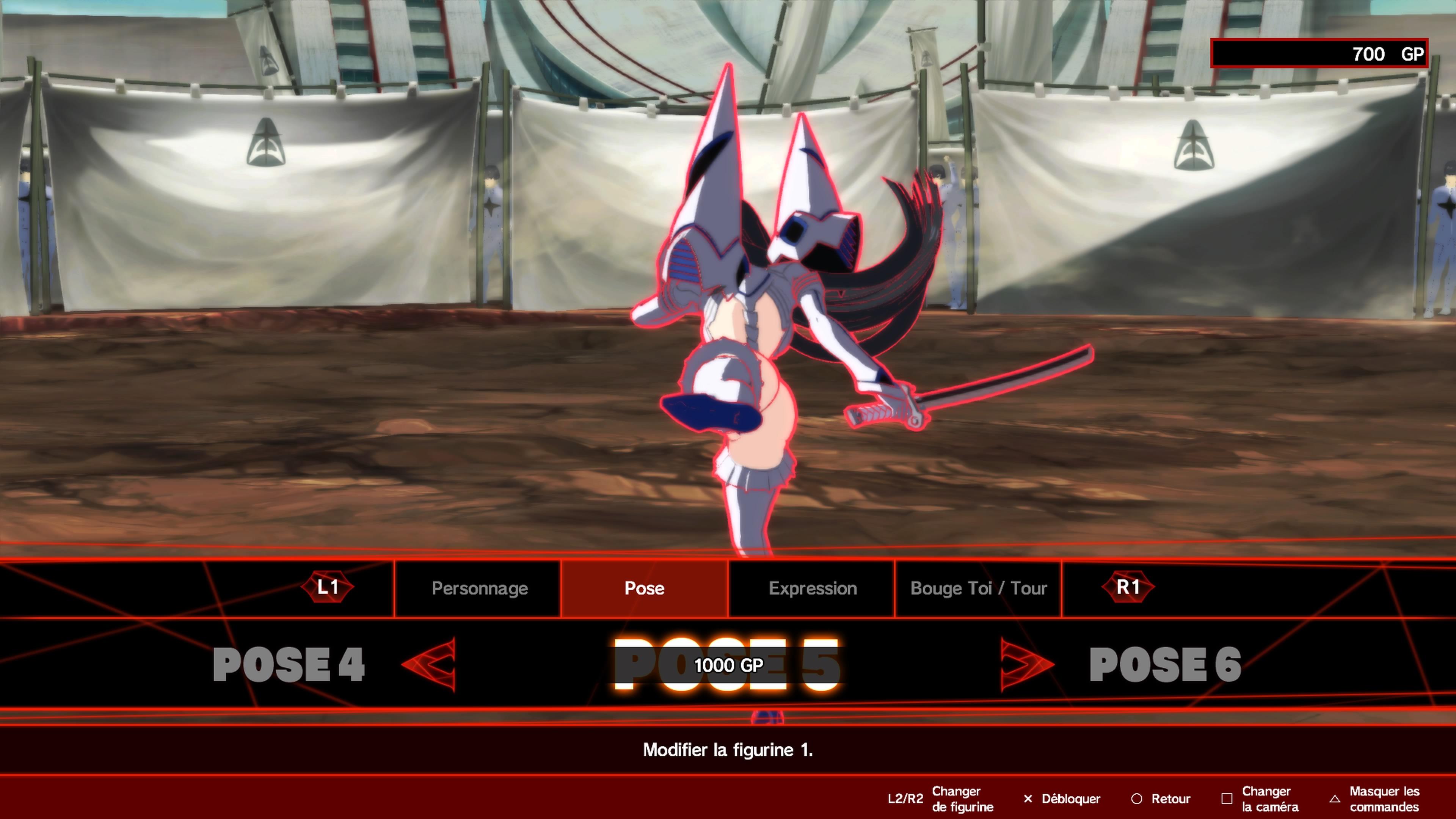 KilllaKill-IF PS4 Test 008