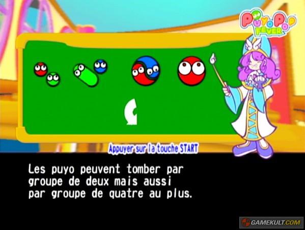 Puyopopfever Xbox editeur 002