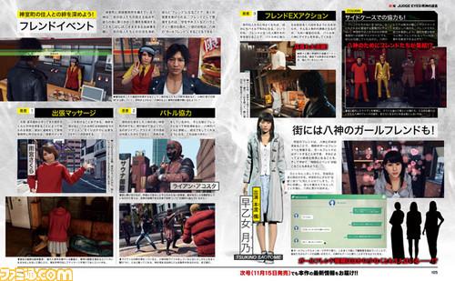 Project-Judge Famitsu 11-07-18 002