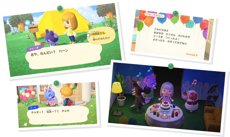 AnimalCrossing-NewHorizons Switch Editeur 020