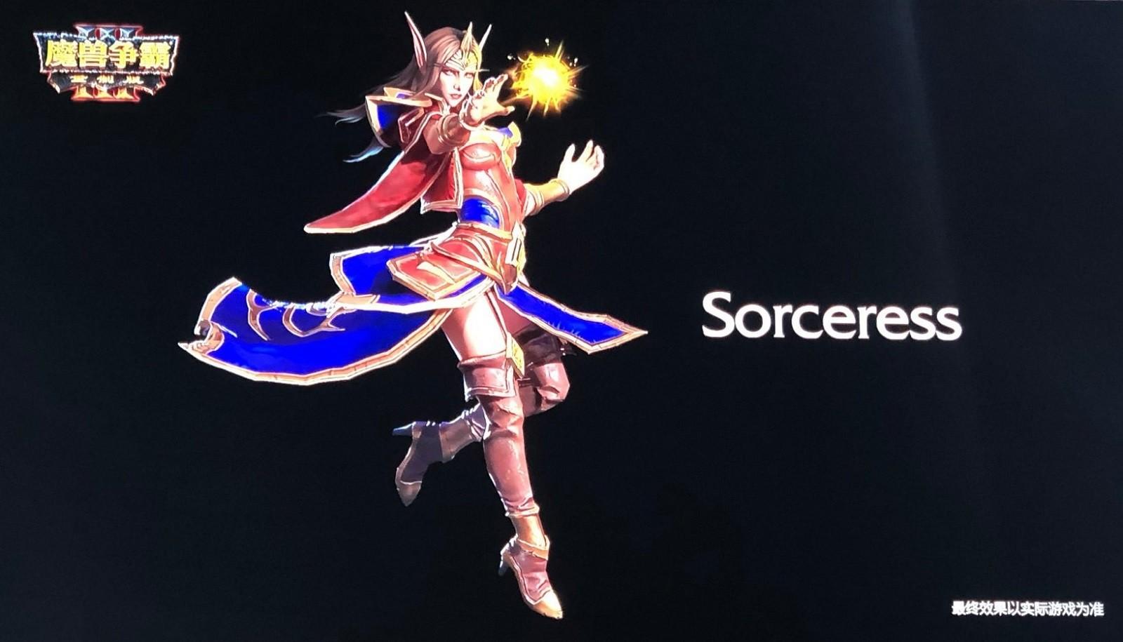 WarcraftIII-Reforged PC Div 002