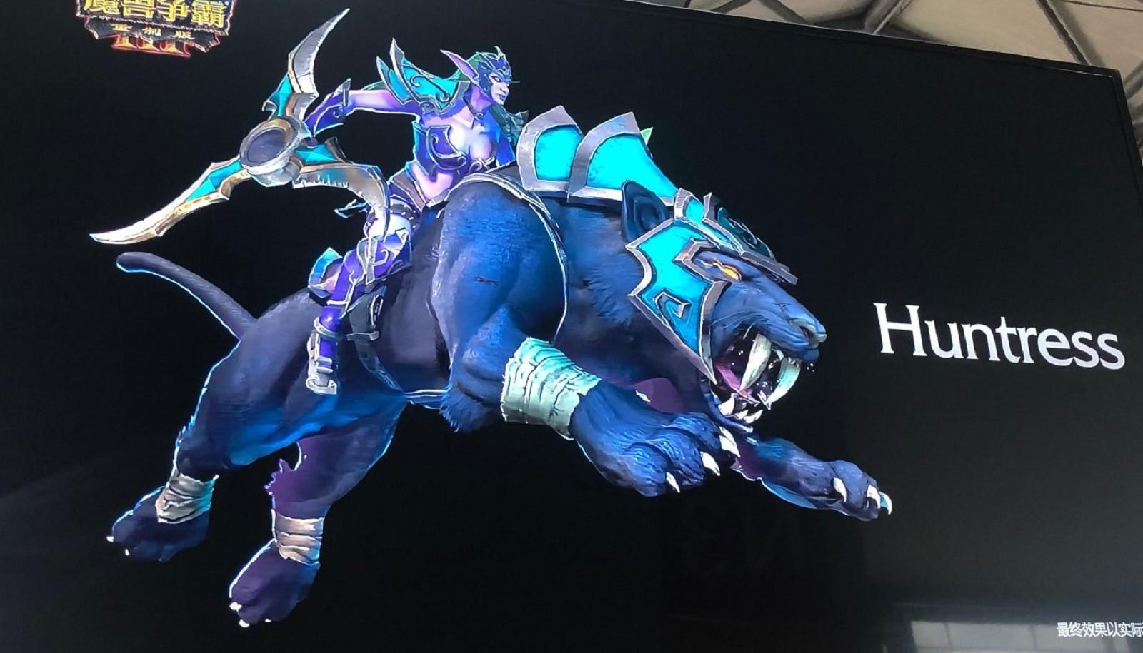 WarcraftIII-Reforged PC Div 005