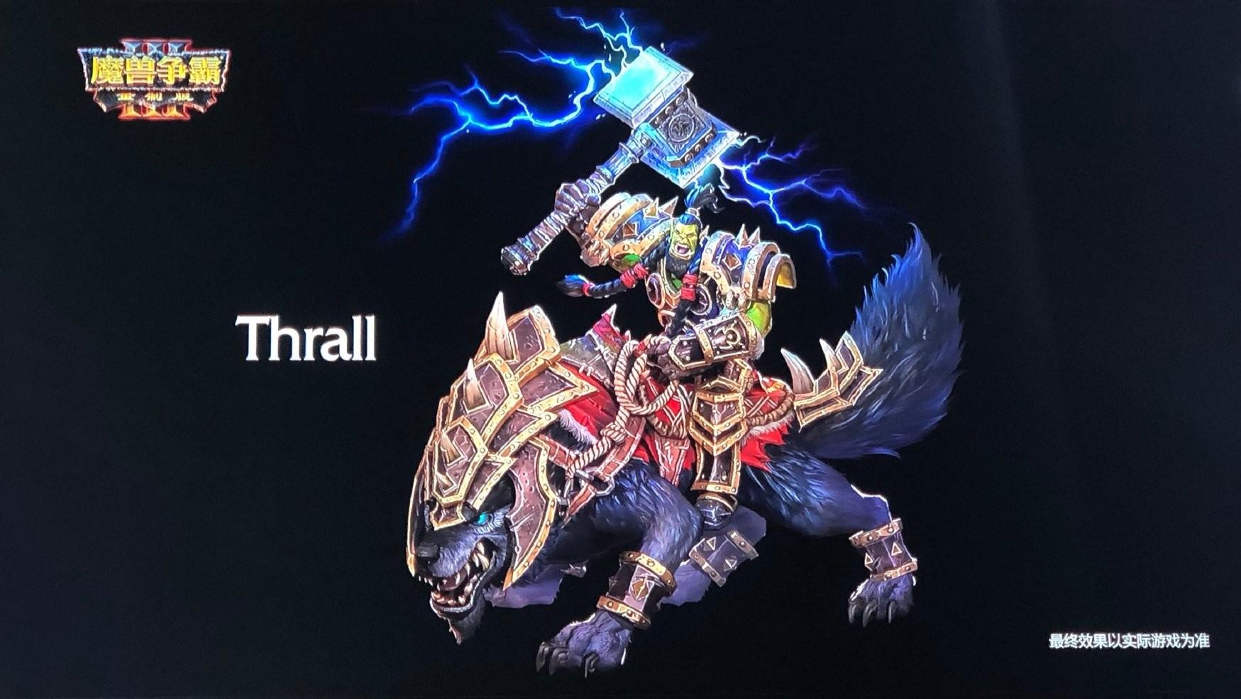 WarcraftIII-Reforged PC Div 007