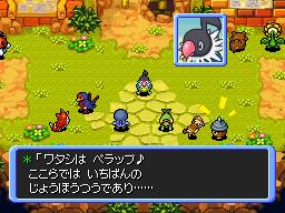 PokemonDonjonMystere DS Editeur004