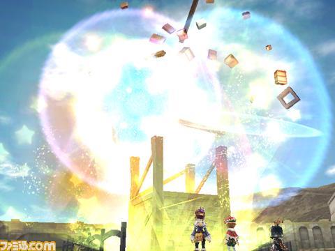 FinalFantasyCC Wii Editeur 001