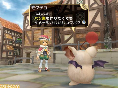 FinalFantasyCC Wii Editeur 003
