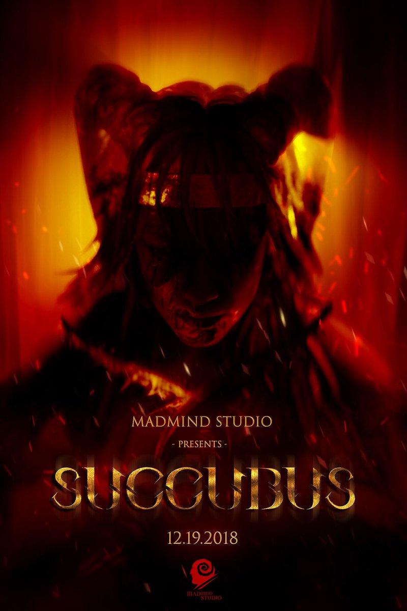 Succubus PC Jaquette 001