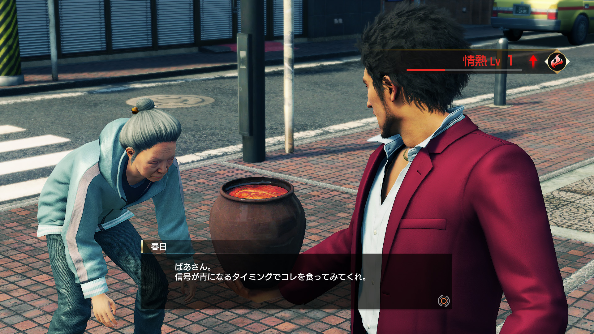 Yakuza7-LikeaDragon PS4 Editeur 025