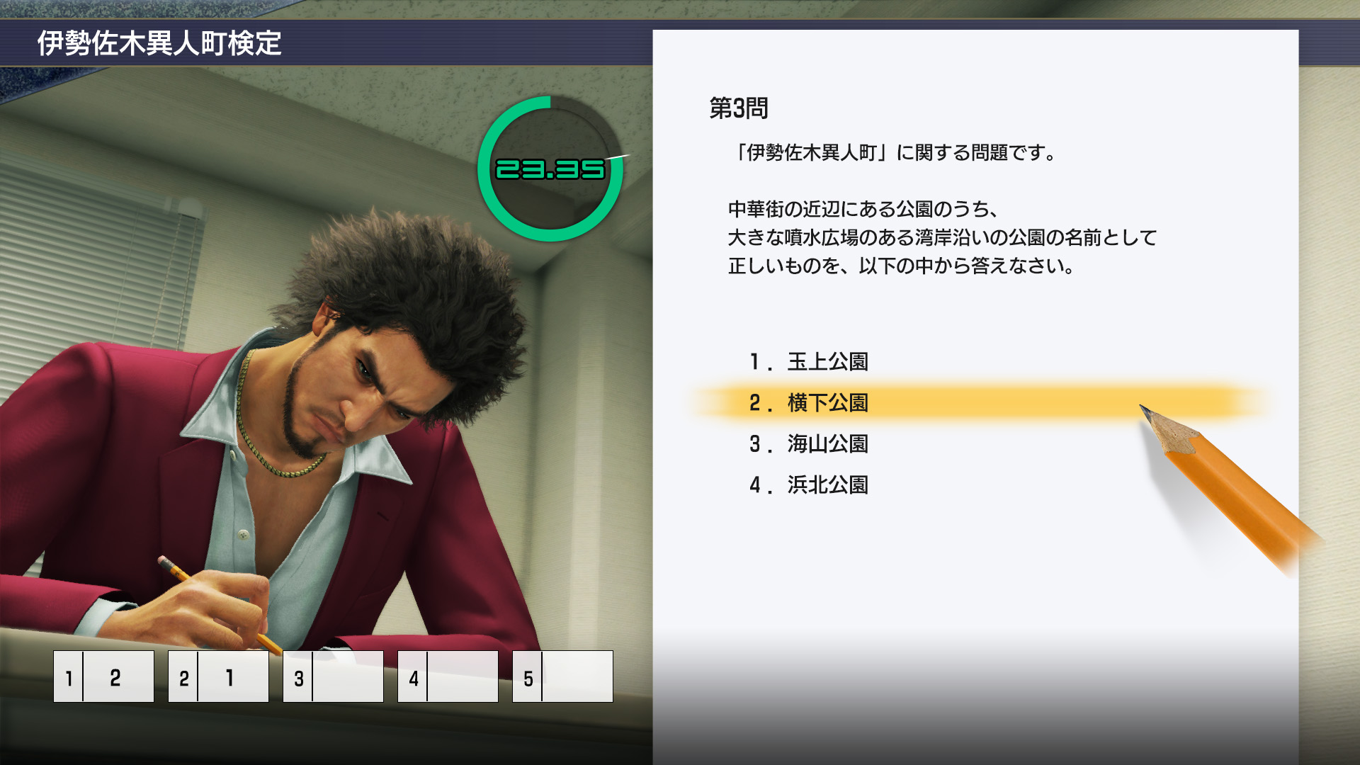 Yakuza7-LikeaDragon PS4 Editeur 027