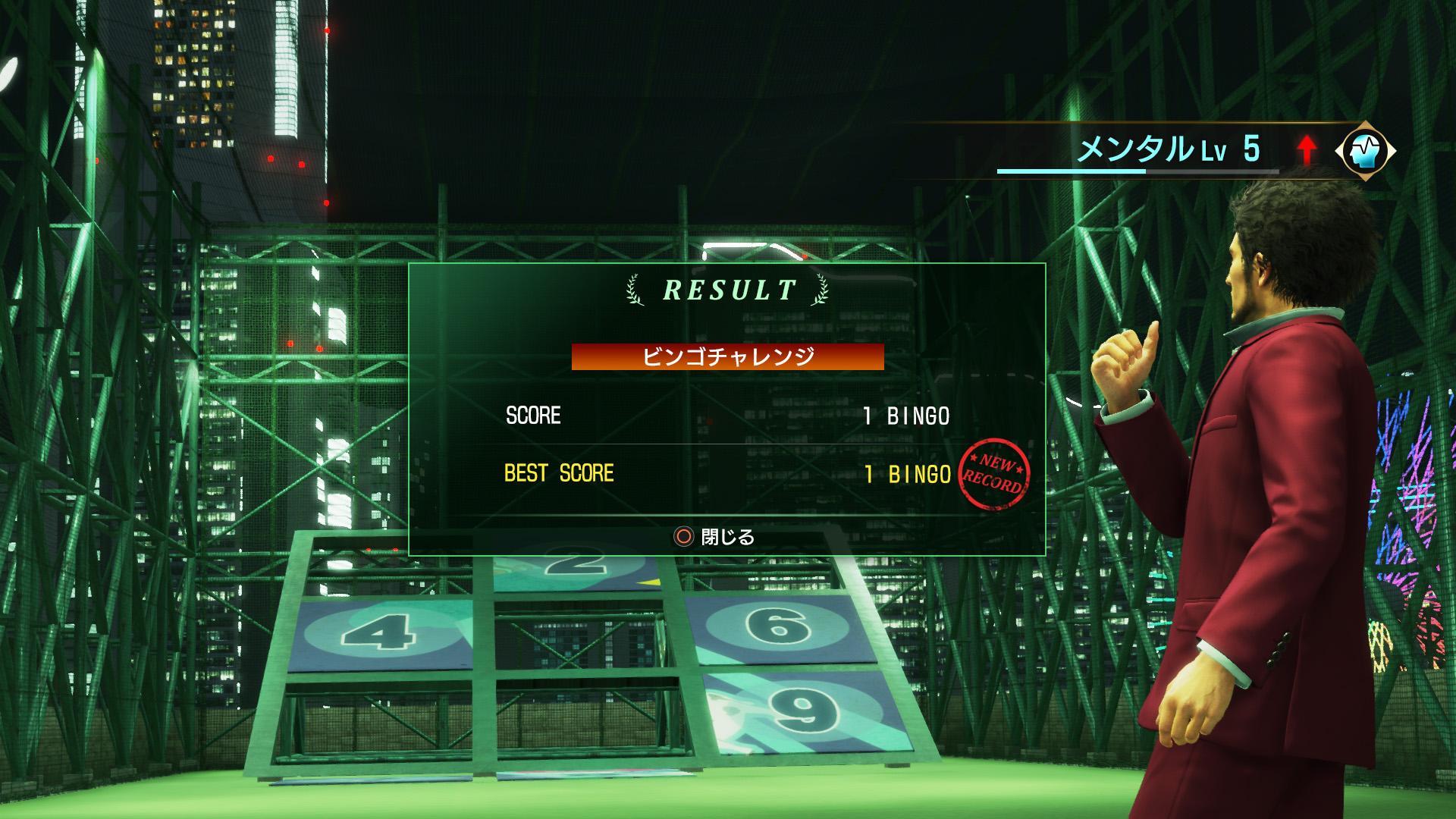 Yakuza7-LikeaDragon PS4 Editeur 029