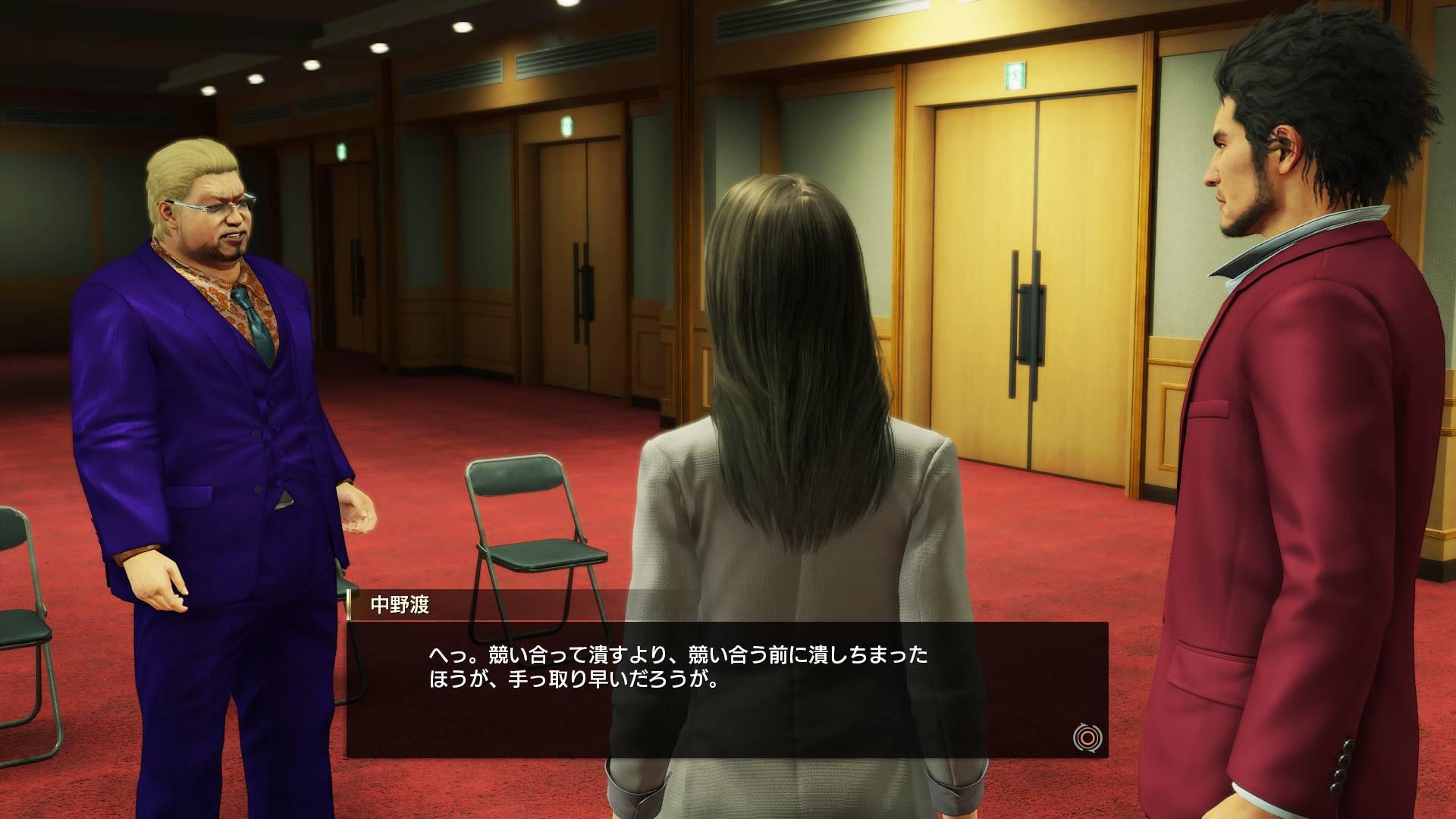 Yakuza7-LikeaDragon PS4 Editeur 040