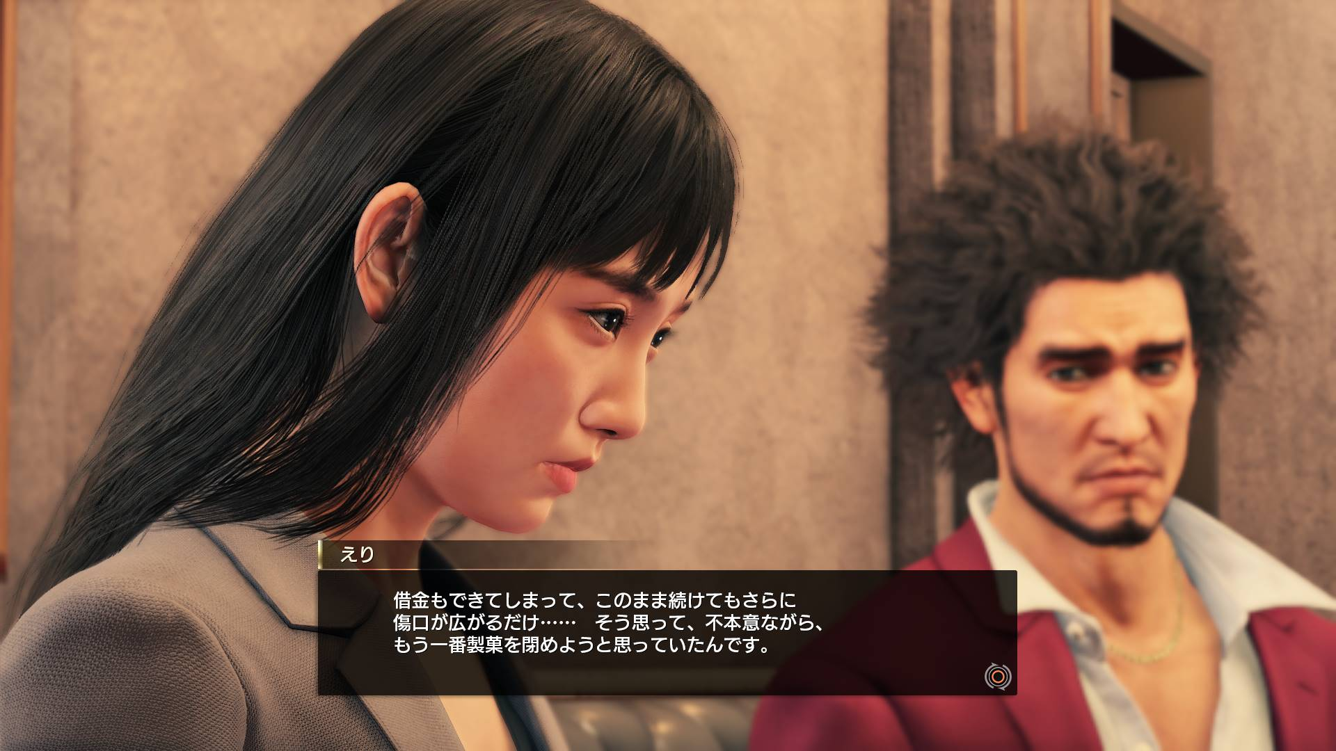 Yakuza7-LikeaDragon PS4 Editeur 041