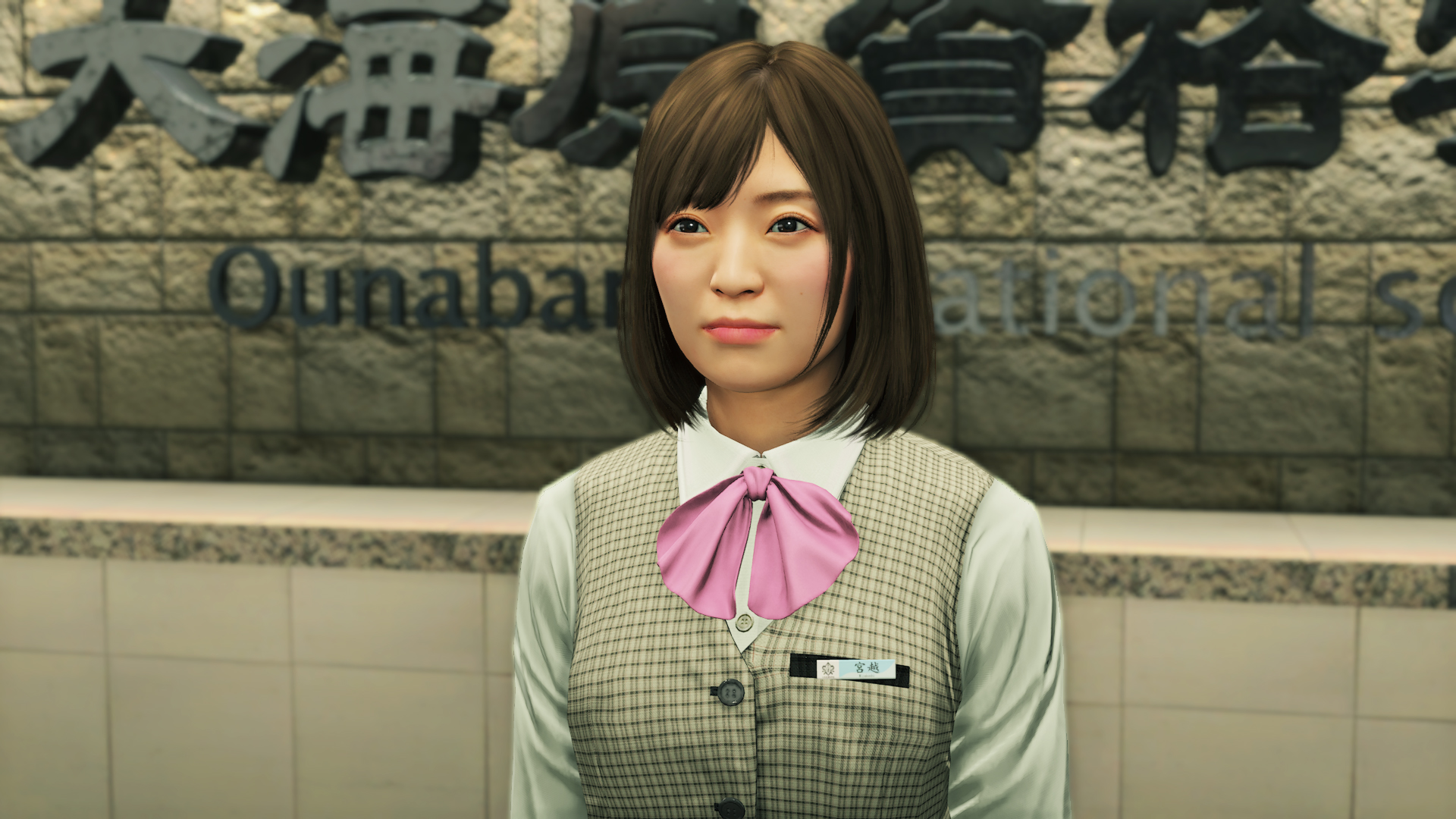 Yakuza7-LikeaDragon PS4 Editeur 051