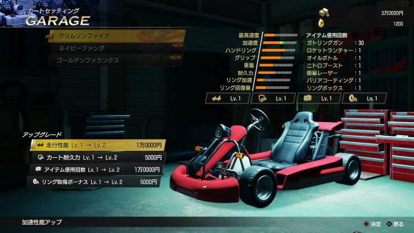Yakuza7-LikeaDragon PS4 Editeur 053
