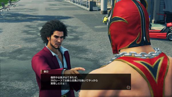 Yakuza7-LikeaDragon PS4 Editeur 056