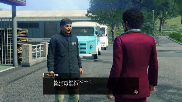 Yakuza7-LikeaDragon PS4 Editeur 057