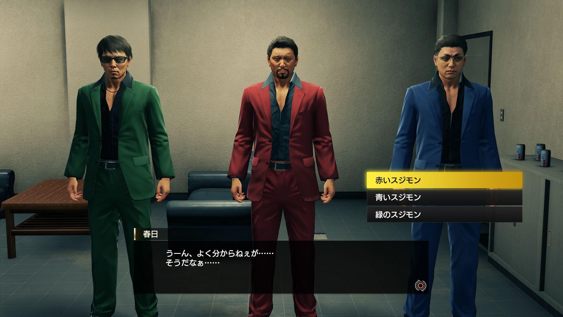 Yakuza7-LikeaDragon PS4 Editeur 068