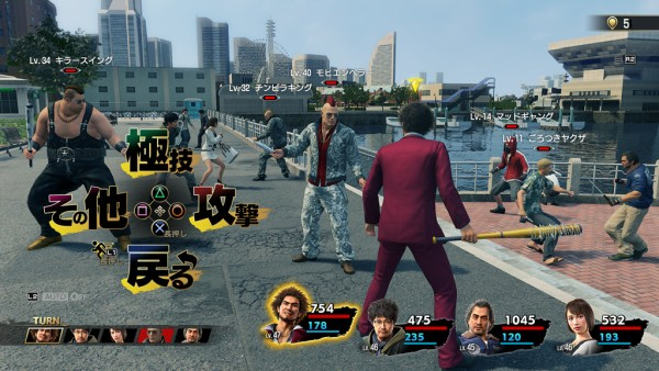 Yakuza7 PS4 Editeur 001