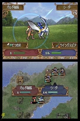 FireEmblem DS Edit 008