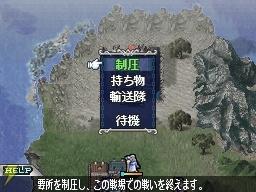 FireEmblem DS Edit 015