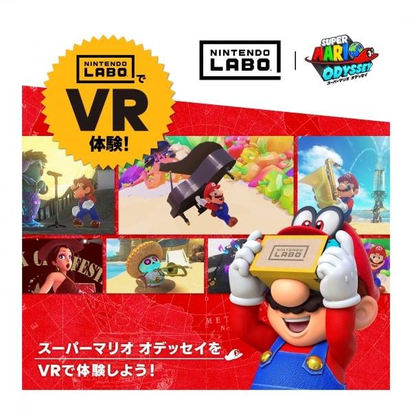 NintendoLabo-ToyCon04-VRKit Switch Editeur 001