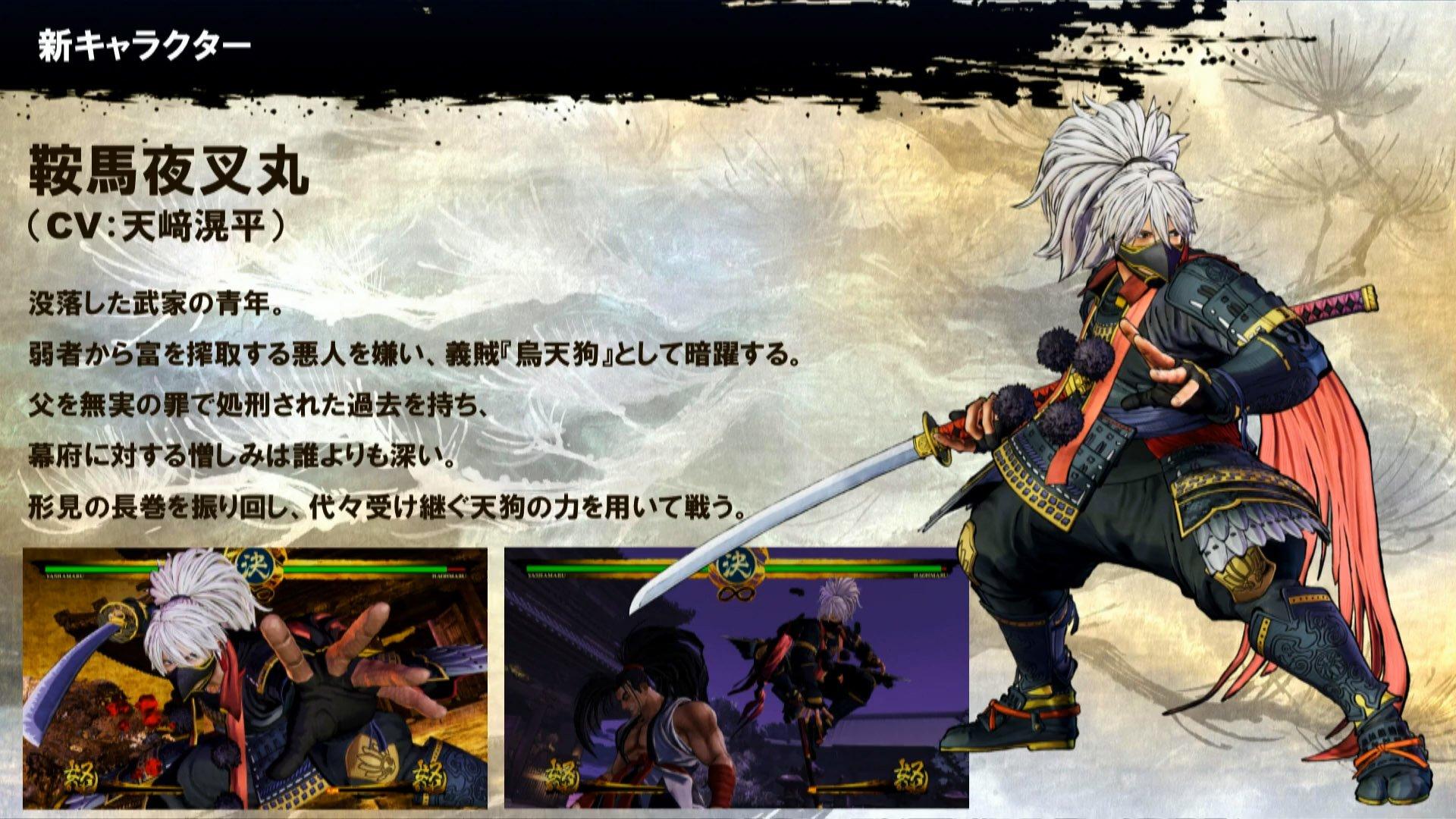 SamuraiShodown PS4 News 016